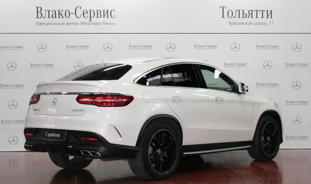Mercedes-AMG GLE 63 4MATIC Coupe